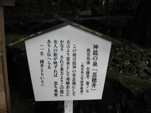 霧島東神社03