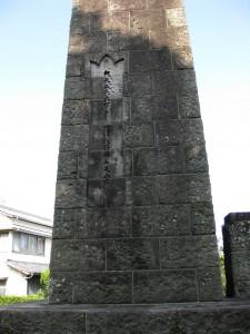 皇軍発祥記念の塔