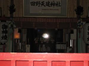田野天建神社3