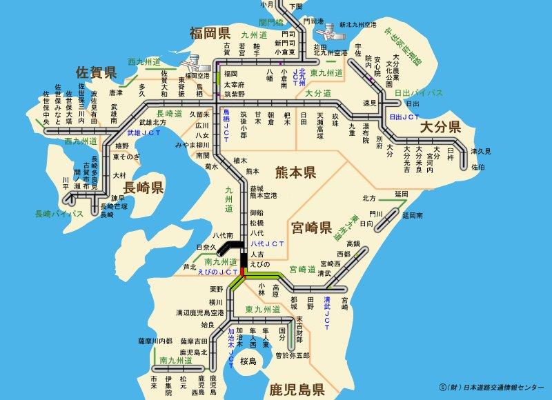 九州 道路 交通 情報