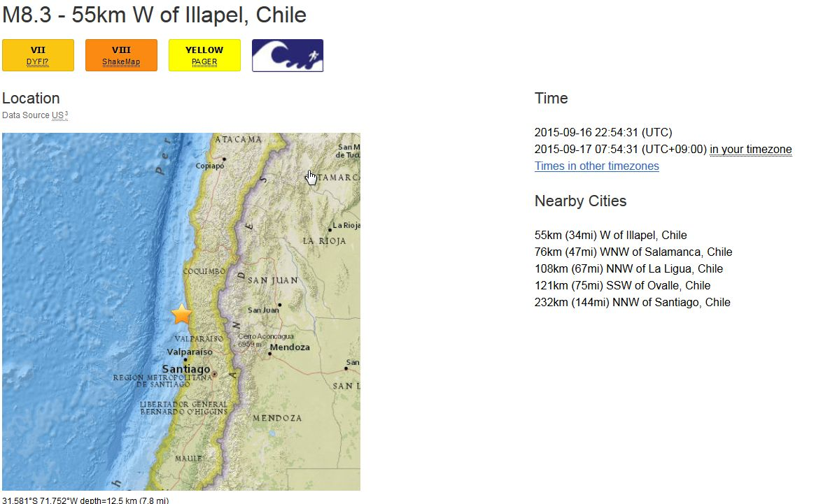 【チリ地震】チリでM8.3の巨大地震発生(15/9/17)