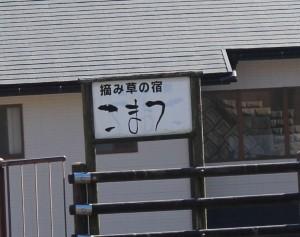 m_kirishima